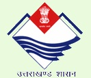 Uttarakhand, All Districts, Visiting Teacher, Guest Teacher, Vacancy