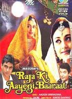 Rabb Ka Hoo Banda Lyrics – Raja Ki Ayegi Baraat | Mangal Singh