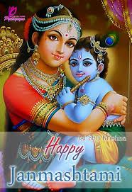 Krishna Janmashtami Poem in Hindi, Krishna Janmashtami Kavita in Hindi, Krishna Janmashtami Text Messages in Hindi, Krishna Janmashtami SMS in Hindi, Krishna Janmashtami Quotes in Hindi, Krishna Janmashtami Wishes in Hindi, poem on janmashtami for kids, janmashtami poems, janmashtami poems ,poems on krishna for kids ,poem on janmashtami in hindi for kids,  janmashtami sms, janmashtami sms in hindi, happy janmashtami sms,janmashtami quotes in hindi, poem on janmashtami, janmashtami poems in hindi, poem on janmashtami in hindi
