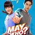 May Who (2015)
