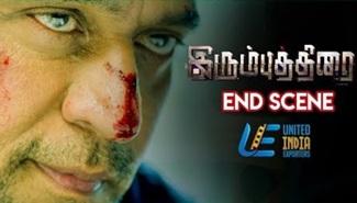 Irumbu Thirai – Climax End | Vishal | Arjun Sarja | Samantha Akkineni | Tamil Latest Scenes