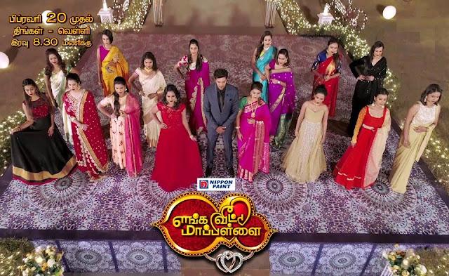 Enga Veetu Mapillai- colors Tamil contestants with Arya