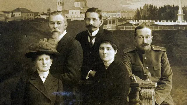 The Romanov (Wikipedia/Public Domain)