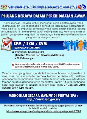 Jawatan Kosong Jabatan Mineral dan Geosains Malaysia 2019