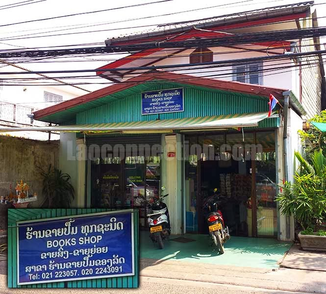 Picture of Tuksanit Book Store