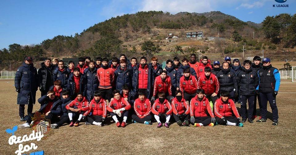 2017 Season Preview: Gyeongnam FC - K League United