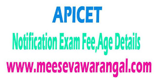 AP ICET 2016 Notification Exam Online Application Form Fee Age Details