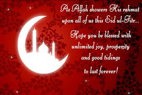 Eid Mubarak Shayris