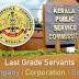 KPSC Last Grade Company Corporation Answer Key 2017