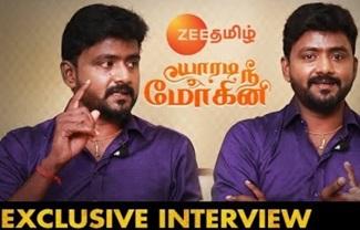 Actor Barath Interview | Yaaradi Nee Mohini Serial Zee Tamil