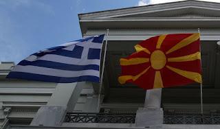 Να μην πέσουμε στην παγίδα των Σκοπιανών