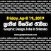 💼 Graphic Design Jobs In Sri Lanka - Friday, April 19, 2019 👷