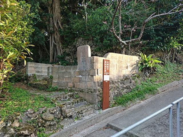 玉城按司兼松金の墓の写真