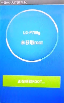 Root LG L7 P708g