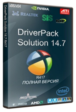 Latest DriverPack Solution v14.7R417 With All Driver Pack Free Downloads