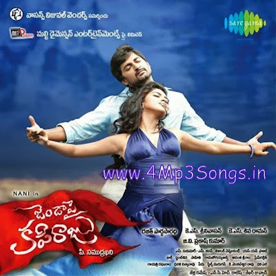 http://www.4mp3songs.in/2013/12/jenda-pai-kapiraju-2013-telugu-mp3songs.html