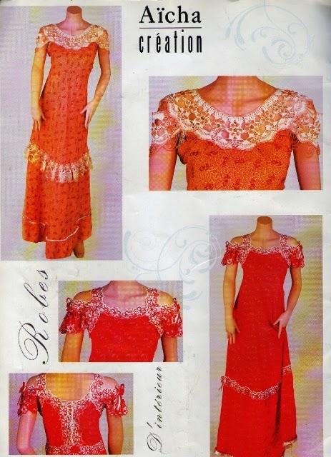 Mode robe d'interieur