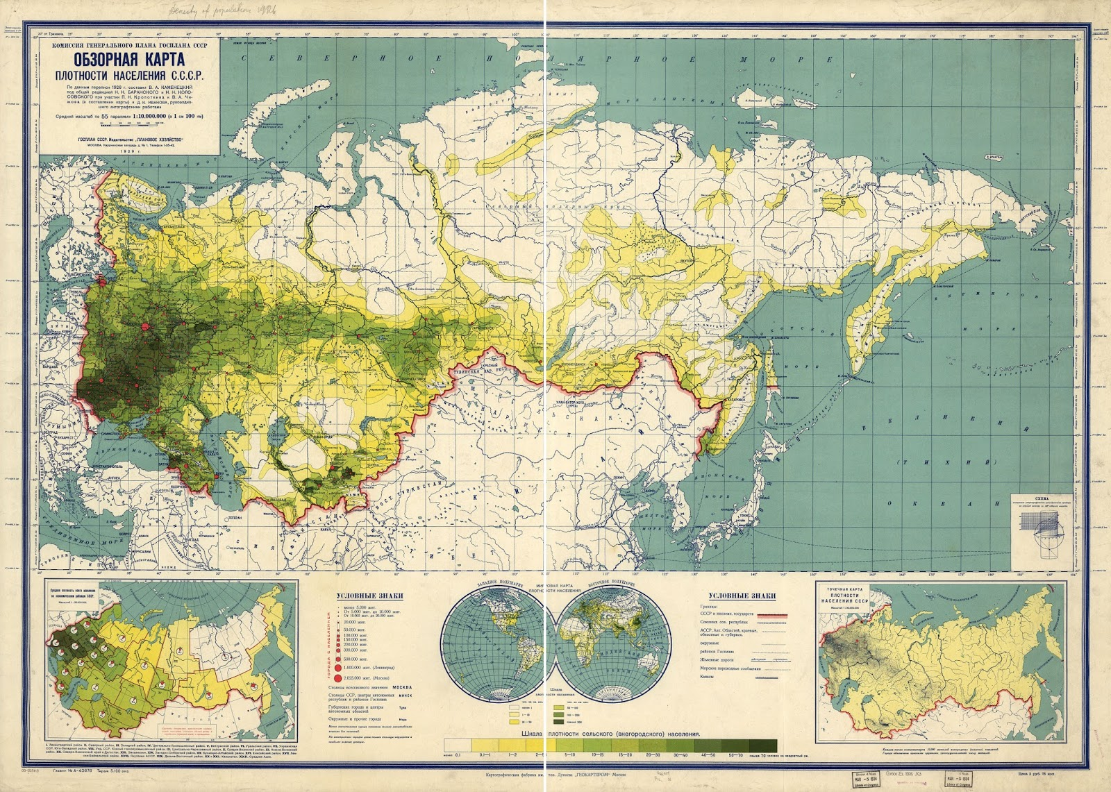 Population Density map of the Soviet Union (1929)