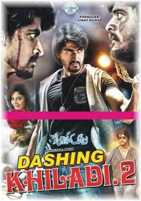 DASHING KHILADI 2 Tamil Hindi Dubbed Download Free Poster