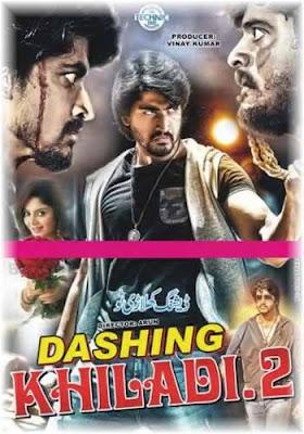 DASHING KHILADI 2 Tamil Hindi Dubbed Download Free
