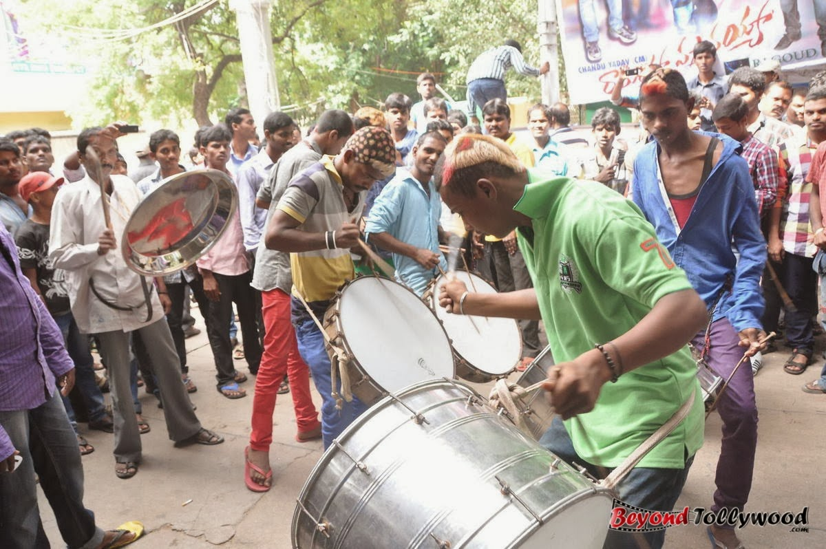 drum in telugu
