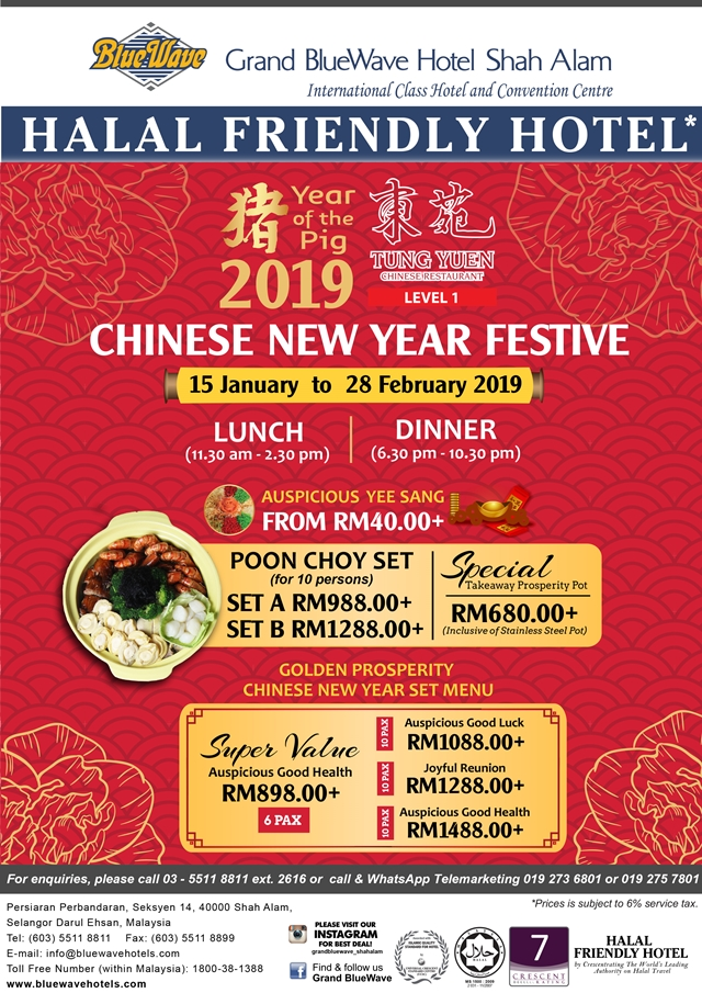 Flyers Senarai Harga Tahun Baru Cina 2019 Di Tung Yuen Chines Restaurant Grand Bluewave Hotel Shah Alam