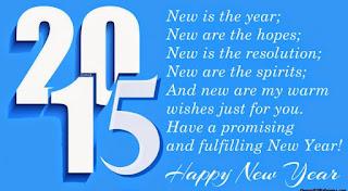 Rosh hashanah printable greeting cards,Rosh hashanah 2015 wishes cards,Jewish new year 2015 printable cards