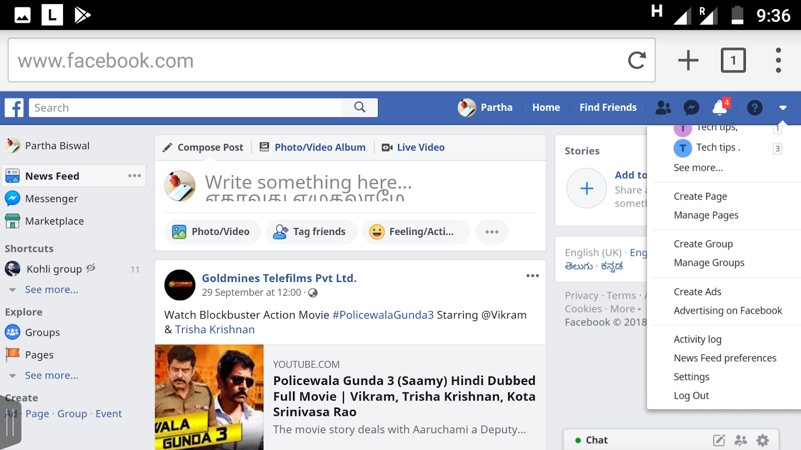 how to make fb group in hindi /How to create Facebook Group