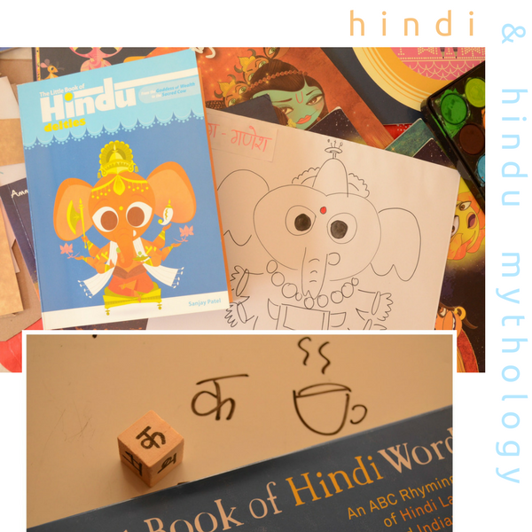 Hindi & Hindu Mythology: Books & Stories {Practical Mom}