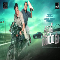 Sabaash Naidu (2017) Telugu Movie Audio CD Front Covers, Posters, Pictures, Pics, Images, Photos, Wallpapers