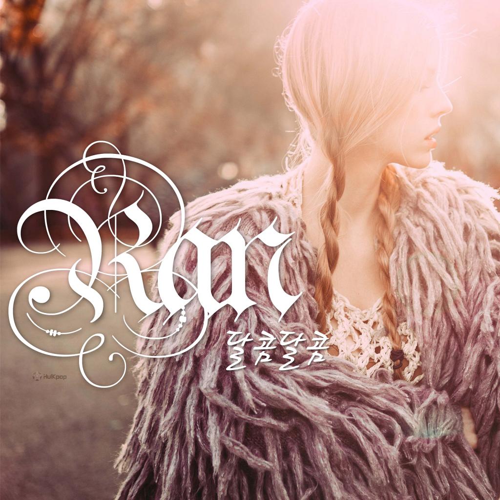 [Single] RAN – 달콤달콤