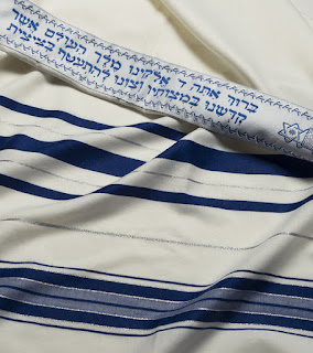 Traditional 100% Wool Prayer Shawl made by Talitnia