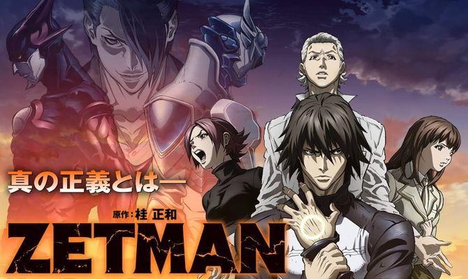 Zetman – Todos os Episódios