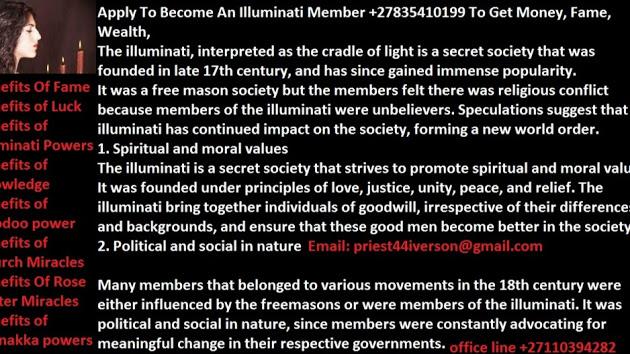 Google Is No,1 Illuminati Brotherhood +27810950180 In Djibouti