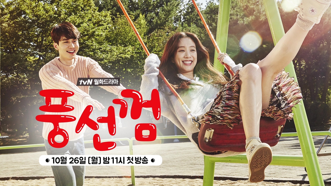 Image result for bubblegum tvn