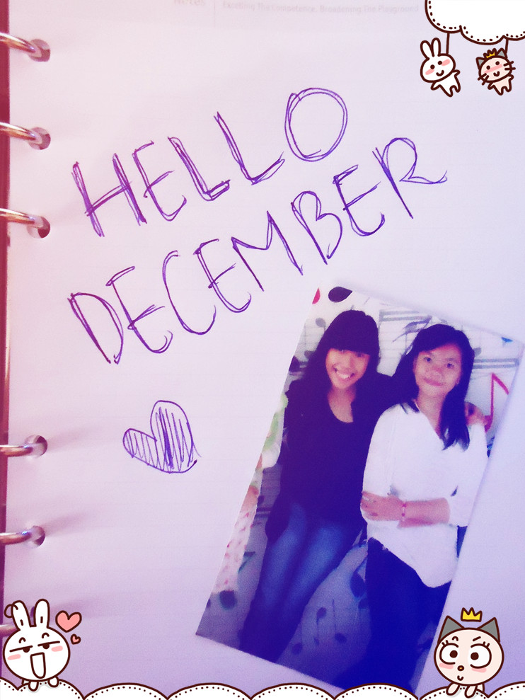 Welcome To Desember 78