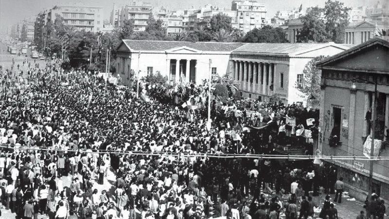 Αλεξανδρούπολη: Εκδήλωση του ΚΚΕ για την πάλη του λαού την περίοδο της στρατιωτικής δικτατορίας