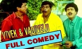Viralukketha Veekkam | FULL COMEDY | Vivek | Vadivelu Comedy | Tamil Super Comedy