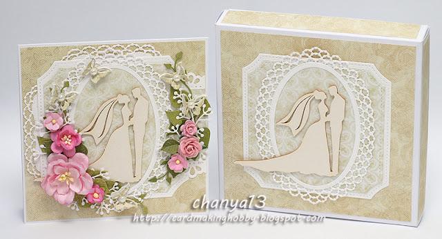 274. Ślubny komplet – kartka w pudełku