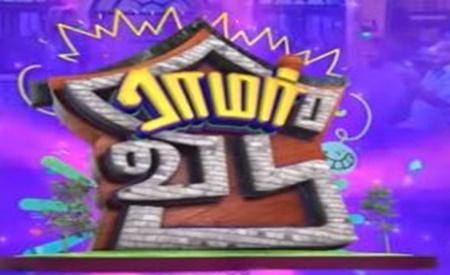 Ramar Veedu 17-02-2019 Vijay Tv Show
