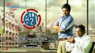 [2016] Ko 2 HD Tamil Full Movie Online