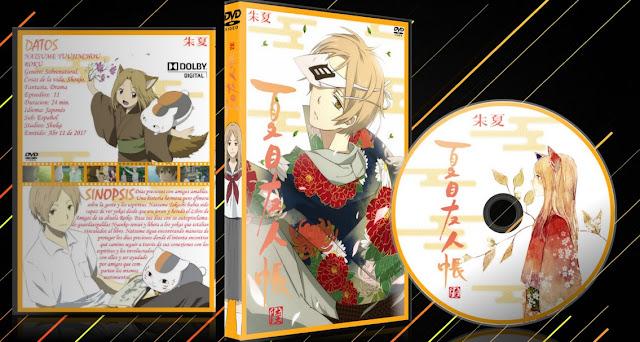 Natsume Yuujinchou Roku   Cover DVD  