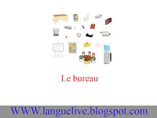 دروس تعلم الفرنسية