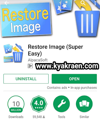 Mobile se delete photos aur videos wapis lane ki 3 apps.how to restore mobile deleted photo and videos in hindi