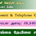 Receptionist & Telephone Operator - இலங்கை தேயிலை சபை