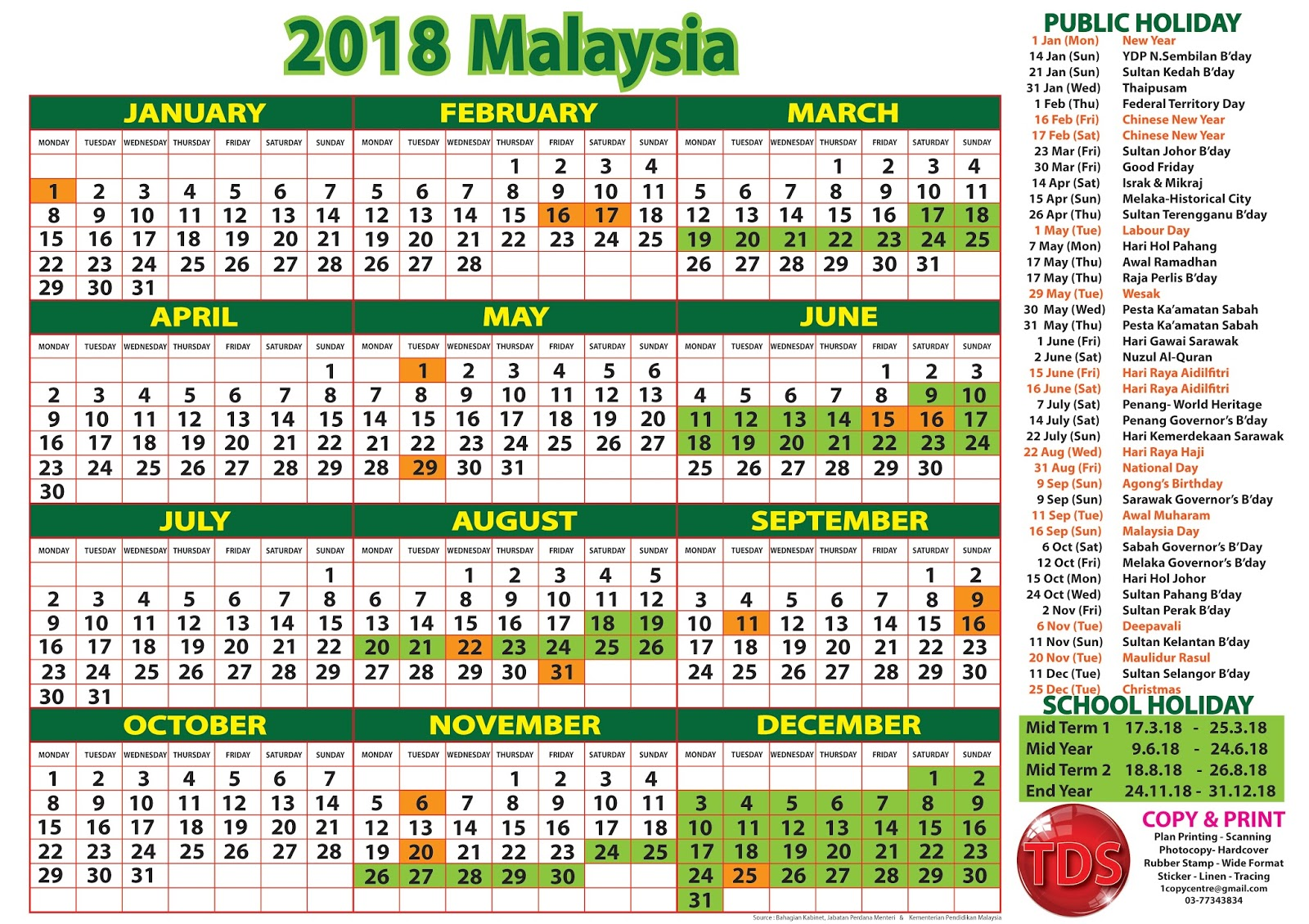 March 2018 Calendar Malaysia