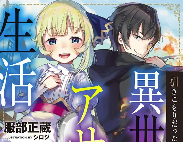 Hikikomori datta Otoko no Isekai Asashin Seikatsu (Novela Web en español)
