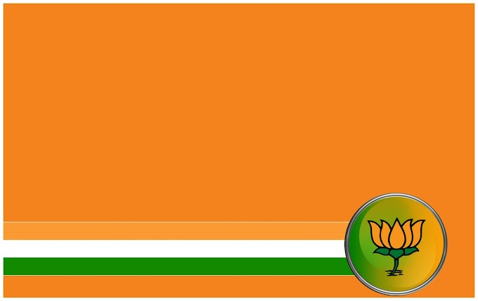 BJP Background | BJP Banner Design | BJP Photo Editing free Download