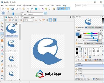 تحميل برنامج icofx لانشاء وتصميم الايقونات