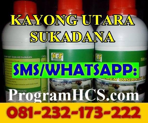 Jual SOC HCS Kayong Utara Sukadana